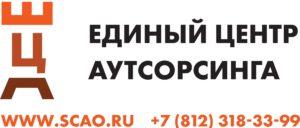Ликвидация через Оффшор — Единый Центр Аутсорсинга